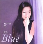 Blue―藍色
