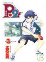 P2!let's play pingpong ~ 玩乒乓 3