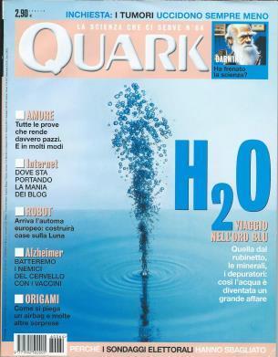Quark: Il piacere di saperlo n. 64