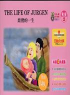 九年一貫英文成長閱讀系列第六級02喬俊的一生 (附互動式光碟)