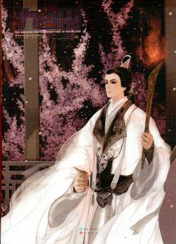 九州志.龙渊绘卷 vol.025