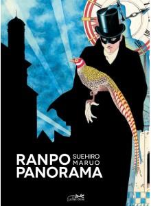 Ranpo Panorama