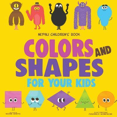 Nepali Children's Book