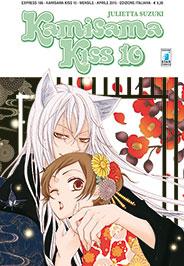 Kamisama Kiss vol. 10