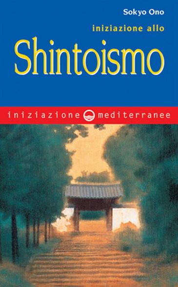 Iniziazione allo Shintoismo