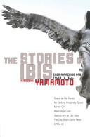 The Stories of Ibis (Novel)