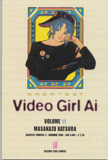 Video Girl Ai vol. 11