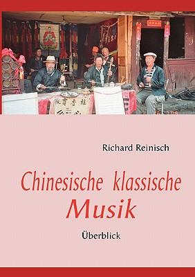Chinesische Klassische Musik
