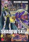 Shadow Skill 3
