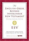 English-greek Reverse Interlinear New Testament