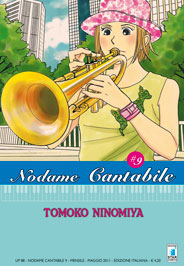 Nodame Cantabile vol...