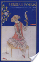 Persian poems:An anthropology of verse translations