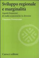 Sviluppo regionale e marginalità