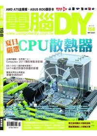 電腦DIY 2011/07