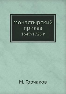 Monastyrskij Prikaz 1649-1725 G