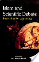 Islam and Scientific Debate