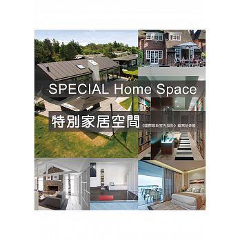 SPECIAL Home Space特別家居空間