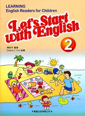 學習兒童美語讀本