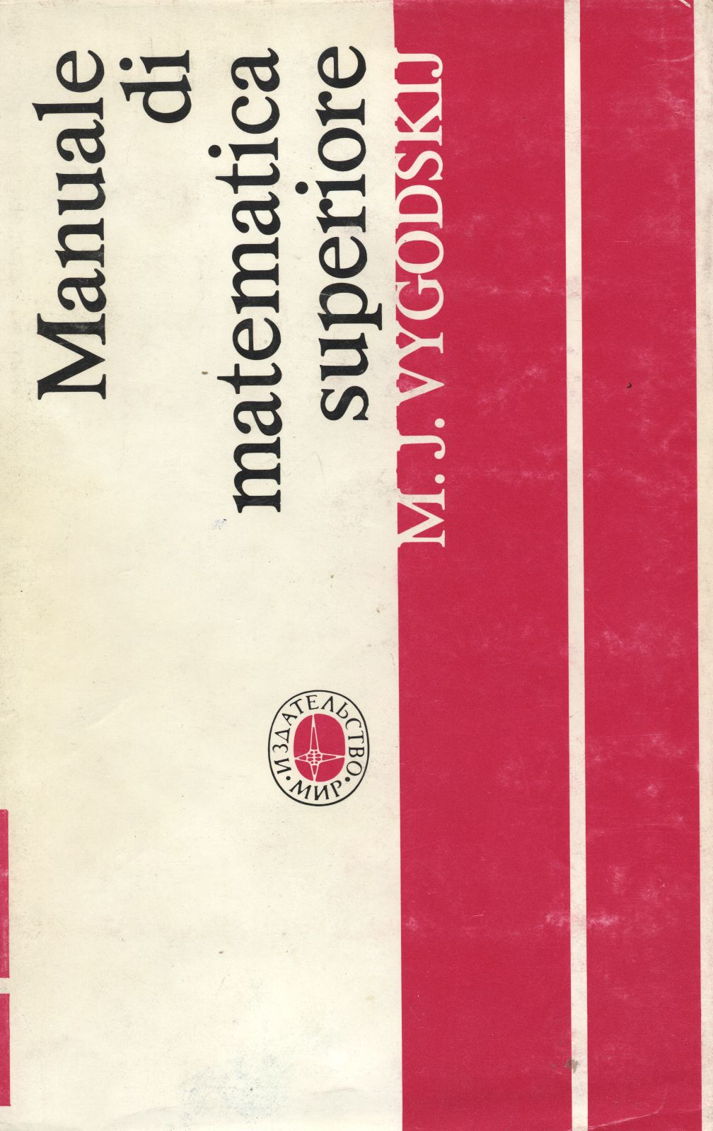 Manuale di matematica superiore