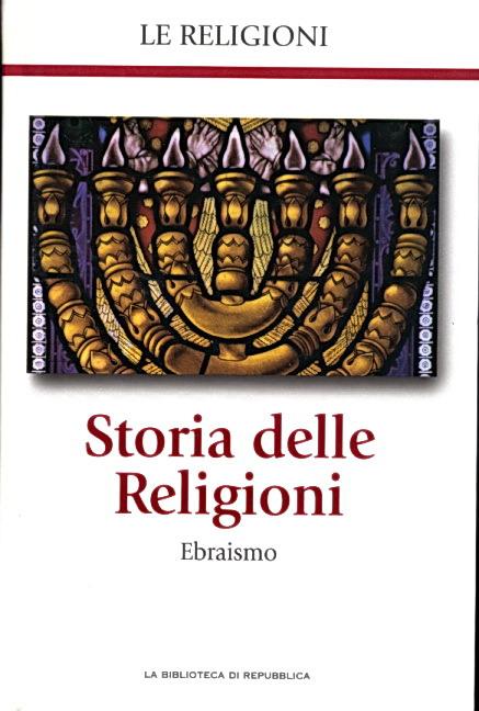 Storia delle Religioni: Ebraismo