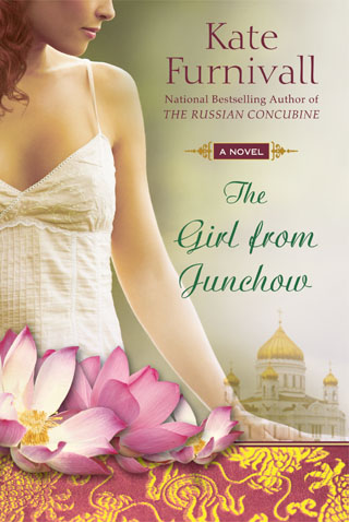 The Girl from Juncho...