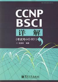 CCNP BSCI详解