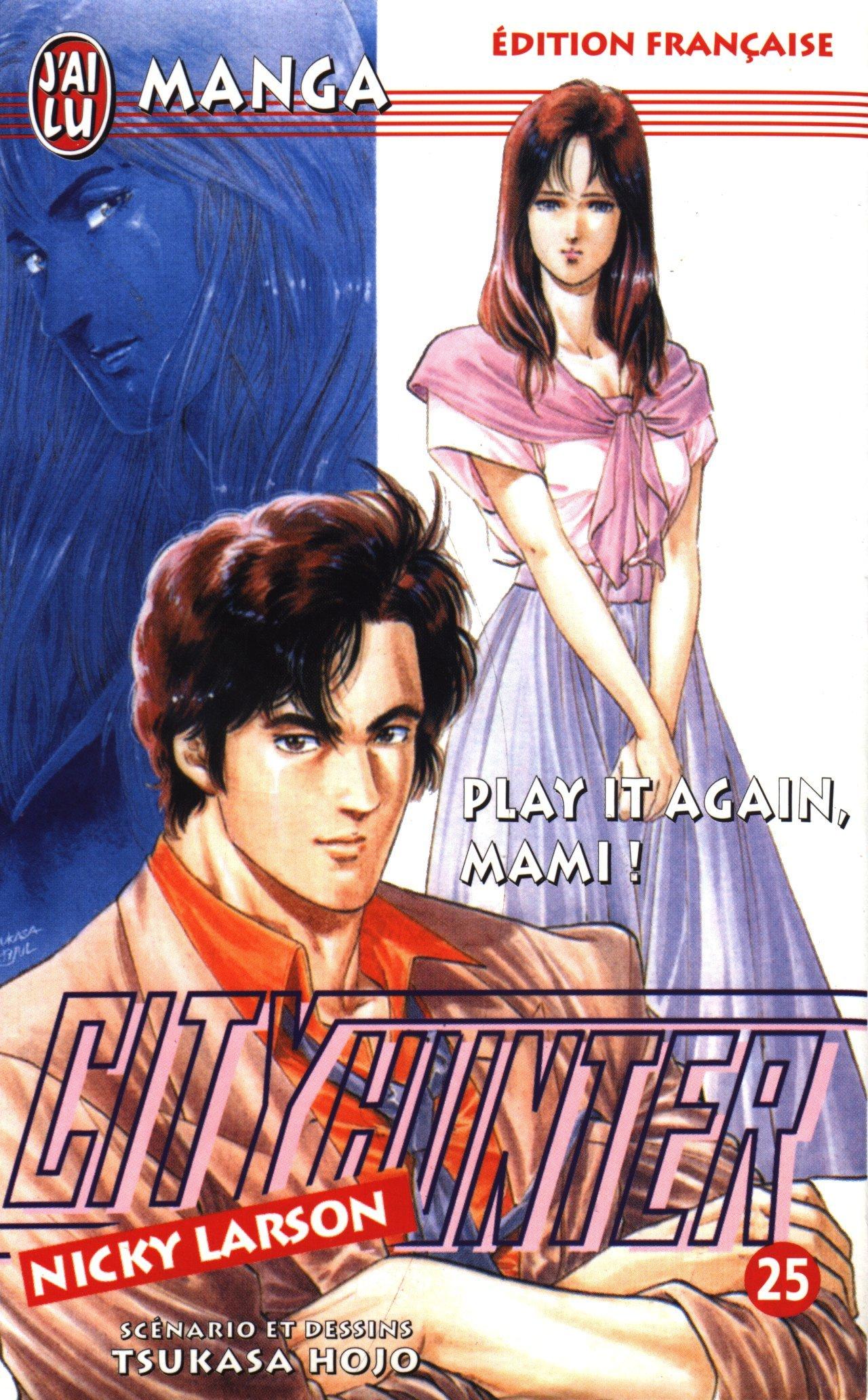 City Hunter, Tome 25