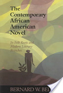 The Contemporary African American Novel