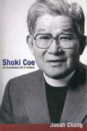 Shoki Coe