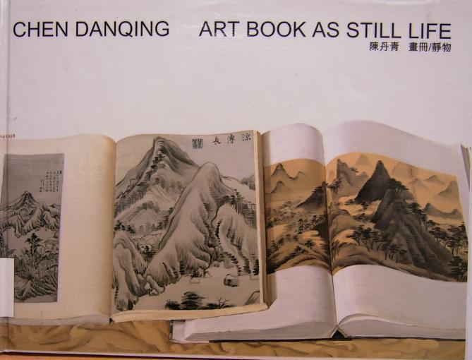 Chen Danqing Art Book 陳丹青 畫冊