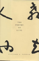 The Poetry of Li Yu