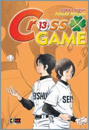 Cross game Vol. 13
