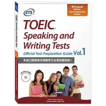 TOEIC Speaking and Writing Tests: Official Test-Preparation Guide Vol. 1