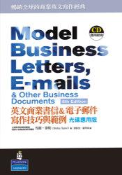 英文商業書信&電子郵件寫作技巧與範例 (2書 光碟應用版一片)
