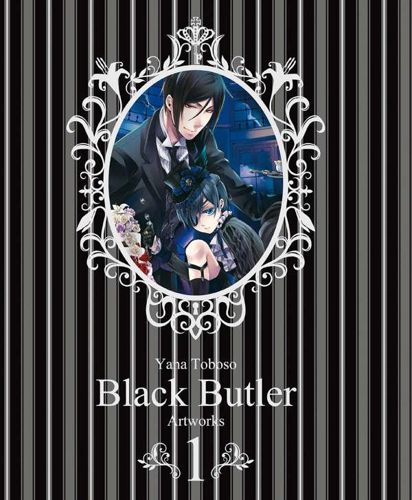 Yana Toboso Artworks: Black Butler vol. 1