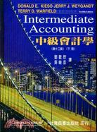 中級會計學-(第十二版)下冊