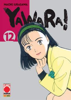 Yawara! vol. 12