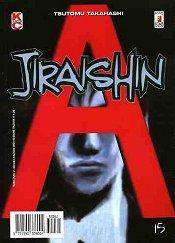 Jiraishin vol.15