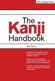 The Kanji Handbook
