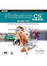 PhotoShop CS 完美呈現