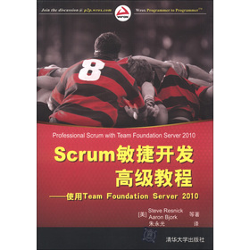 Scrum敏捷開發高級教程︰使用Team Foundation Server 2010