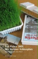 Fun Palace 200X