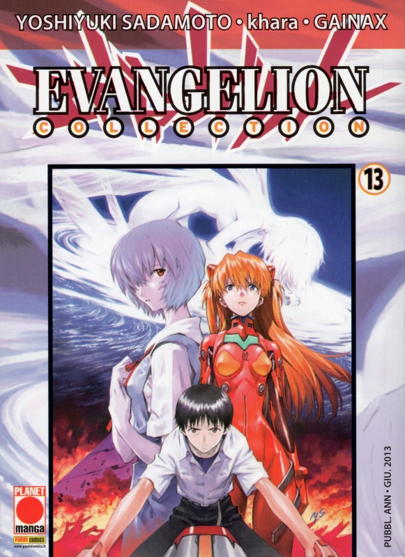 Evangelion Collection 13