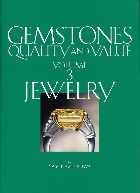 Gemstones: Quality and Value, Vol. 3