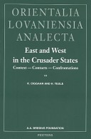 East and West in the Crusader states