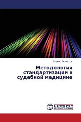 Metodologiya standartizatsii v sudebnoy meditsine