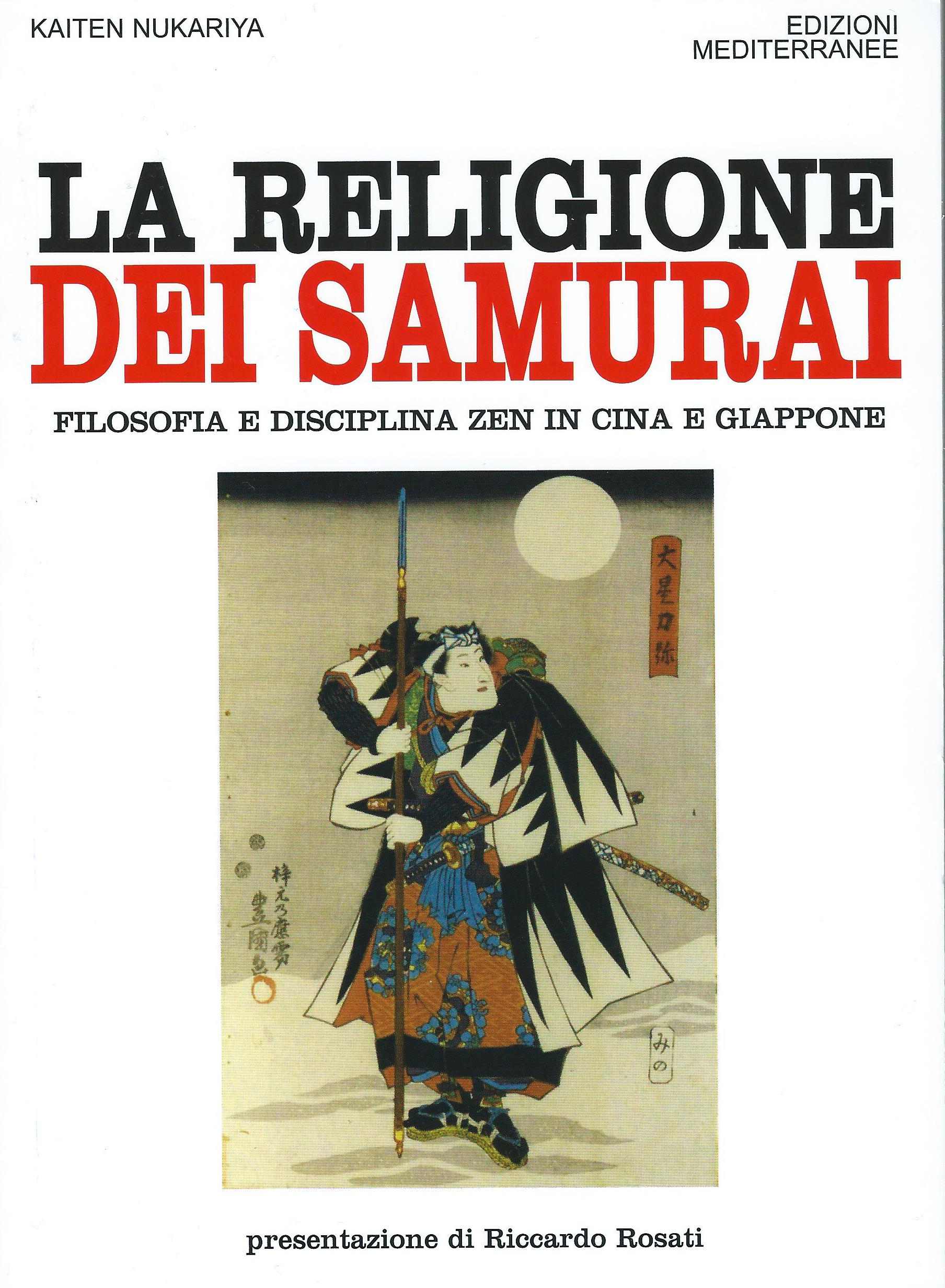 La religione dei sam...