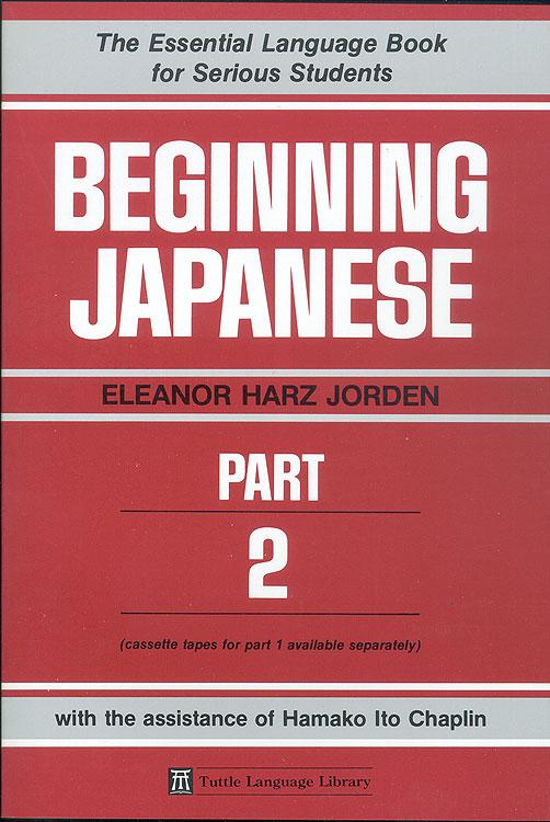 Beginning Japanese. Part 2