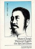 Master Cheng's Thirteen Chapters on Tai Chi Ch Uan