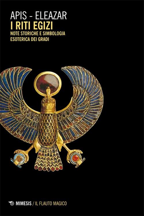 I riti egizi